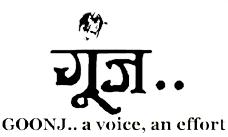 goonj-logo.png